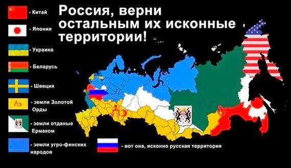 С россия вперед мы русские с нами бог